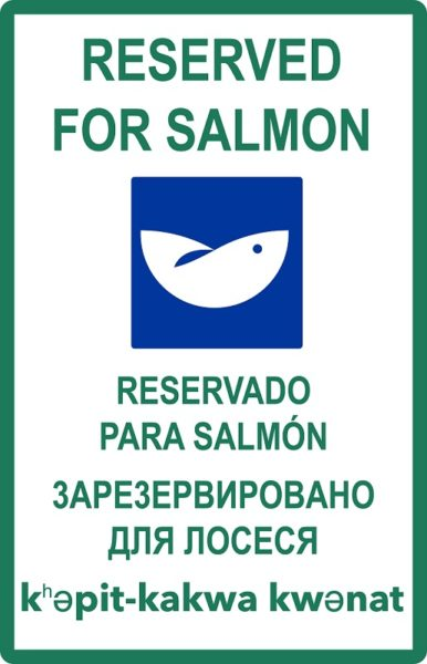 Reserved for Salmon