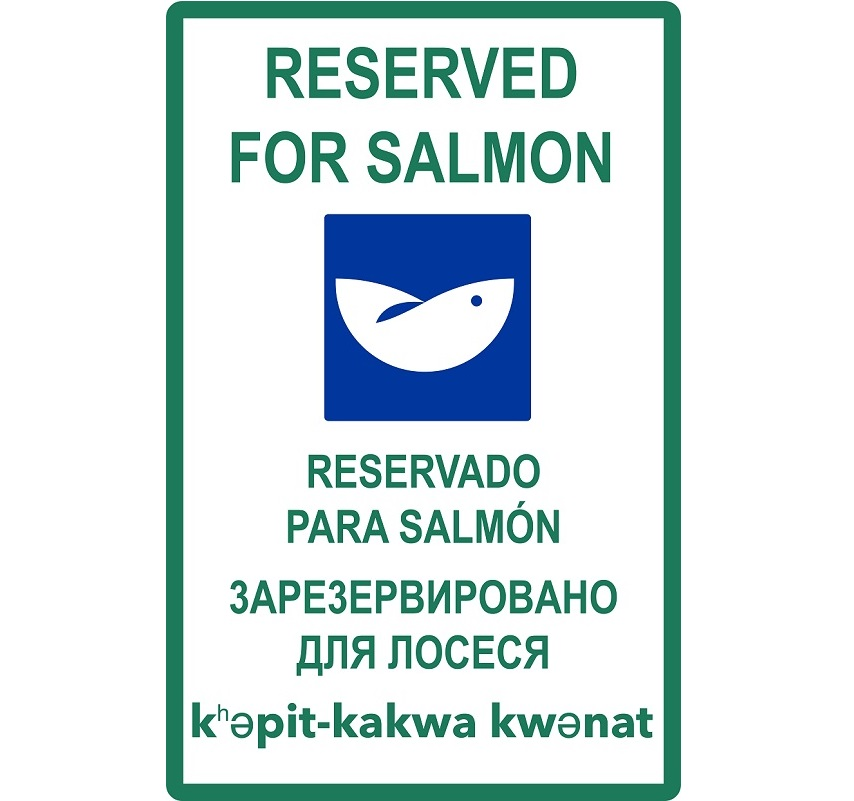 Reserved for salmon sign